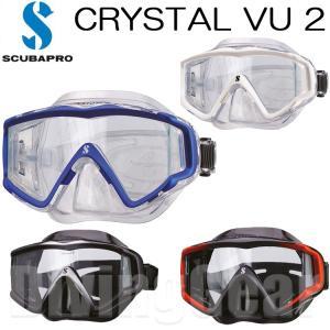 SCUBAPRO(スキューバプロ) CRYSTAL VU 2...