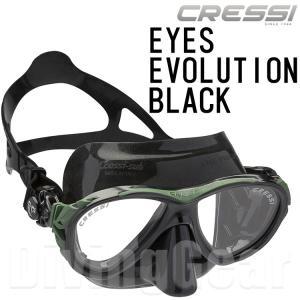 Cressi(クレッシー) EYES EVOLUTION BLACK アイズ エボリューション ブラ...