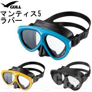 GULL(ガル) マンティス5 ラバー ダイビングマスク [GM-1002]