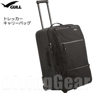 GULL(ガル) GB-6504 トレッカーキャリーバッグ TREKKER CARRY BAG