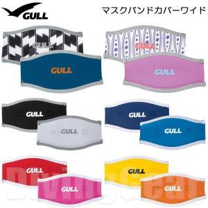 GULL(ガル) GP-7035A マスクバンドカバーワイド2