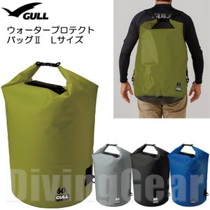 GULL(ガル) GB-7136 WATER PROTECT BAG L ウォータープロテクトバッグ...