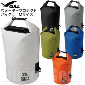 GULL(ガル) GB-7137 WATER PROTECT BAG M ウォータープロテクトバッグ...