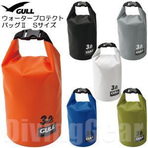 GULL(ガル) GB-7138 WATER PROTECT BAG S ウォータープロテクトバッグ...