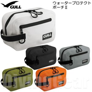 GULL(ガル) GB-7139 WATER PROTECT POUCH ウォータープロテクトポーチ