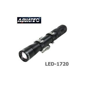 AQUATEC(アクアテック)超小型LED水中ライト [LED-1720] ダイビング ヘッドライト...