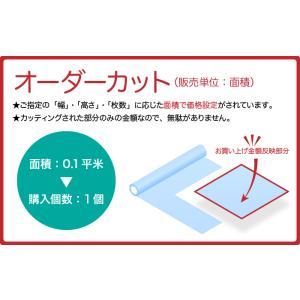 飛散防止フィルム 窓ガラス フィルム 防災 UVカット 地震対策 グッズ GS50 飛散防止シート|diy-helper|06