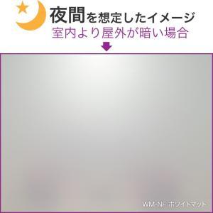 窓ガラス フィルム 目隠しシート 外から見えない WM-NFRホワイトマット すりガラスシート 乳白色 UVカット|diy-helper|03