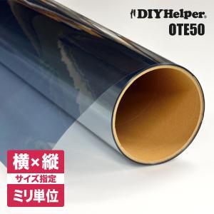 窓ガラス フィルム 凹凸ガラス用 窓 フィルム 遮熱フィルム OTE50 ロール巾960mm オーダーカット 型板窓ガラス用フィルム|diy-helper