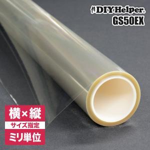 UVカット フィルム ガラス飛散防止シート ガラスフィルム 窓 外貼り GS50EX ロール巾1520mm オーダーカット 飛散防止 透明 シート|diy-helper
