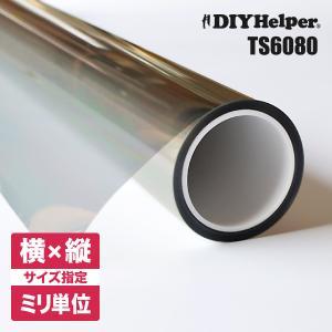 ガラスフィルム 窓 暑さ対策 高透明 遮熱フィルム TS60...