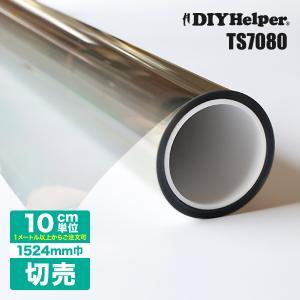断熱遮熱フィルム TS7080 ロール巾1524mm シンプルカット 高透明 遮熱 窓 ガラスフィルム|diy-helper