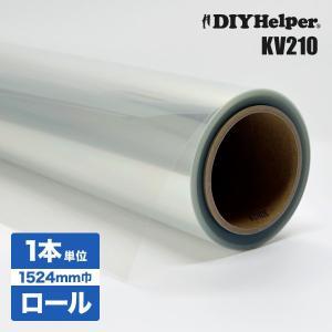 抗ウイルス 抗菌 フィルム RIKEGUARD RIVEX KV210 (ロール巾1524mm) ロール販売|diy-helper