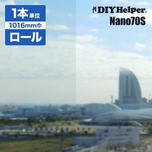 3M Nano70S ロール巾(1016mm) 30M巻き ロール販売 窓フィルム 業務用 スリーエム|diy-helper