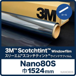 3M Nano80S ロール巾(1524mm) 30M巻き ロール販売 窓フィルム|diy-helper
