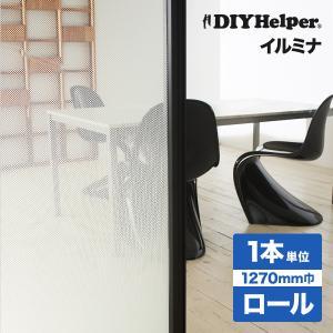 3M イルミナ SH2FGIM ロール巾(1270mm) 30M巻き ロール販売 ガラスフィルム|diy-helper