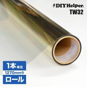 断熱遮熱フィルム リフレシャイン TW32 ロール巾1270mm 30M ロール販売 業務|diy-helper