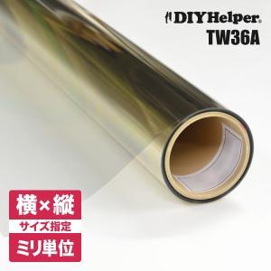 窓 断熱シート 窓ガラス フィルム 断熱フィルム TW36Aリフレシャイン 飛散防止 オーダーカット|diy-helper