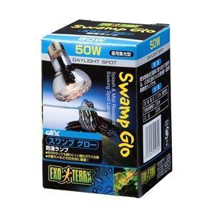 <title>ジェックス スワンプグロー防滴ランプ 50W 未使用品 PT3780 〔ペット用品〕</title>