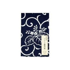 業務用2セット 数量限定アウトレット最安価格 長門屋商店 ふろしき 三巾 ブロード 高い素材 ロ-003