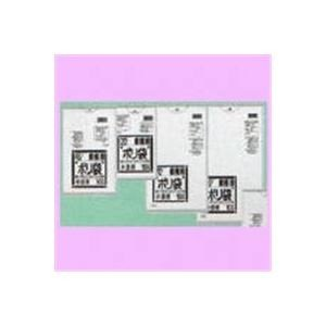 業務用10セット 新作製品、世界最高品質人気! 日本サニパック ポリゴミ袋 新作続 N-74 10枚 半透明 70L