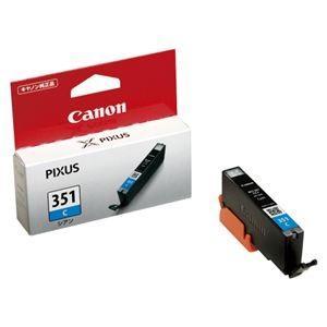 業務用セット キヤノン Canon インクジェットカートリッジ お得なキャンペーンを実施中 1個入 新作 人気 〔×3セット〕 BCI-351C シアン