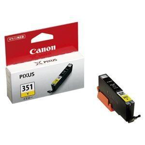 業務用セット キヤノン Canon インクジェットカートリッジ BCI-351Y 1個入 OUTLET SALE 〔×3セット〕 新商品 イエロー