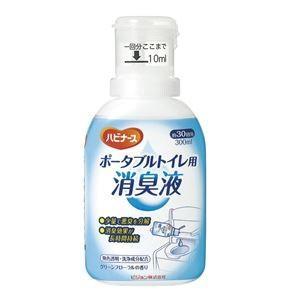 まとめ ピジョン 消臭剤 新作通販 ポータブルトイレ用消臭液 10288〔×3セット〕 1 ボトル300ml 即納
