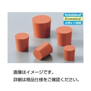 完全送料無料 スーパーSALE セール期間限定 まとめ 赤ゴム栓 No13 1個 〔×20セット〕