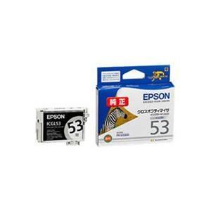 〔業務用5セット〕〔純正品〕 EPSON エプソン インクカートリッジ グロスオプティマイザー〕 国産品 〔ICGL53 新作入荷!! ×5セット トナーカートリッジ