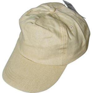 <title>サイズ調整可能コットン帽子前立メッシュ付 ベージュ 45-801 〔12個セット〕 出荷</title>