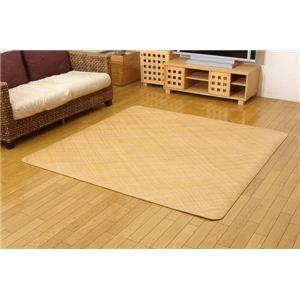 インドネシア産 籐あじろ織りカーペット 『宝麗』 176×176cm