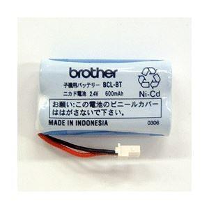 子機用バッテリー BCL-BT