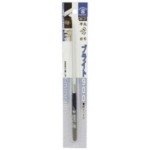 ヤスリ サンダー(ツボサン)ブライト精密5本型-半丸no6 br-21(用途)/鉄、ステンレス、軽金...