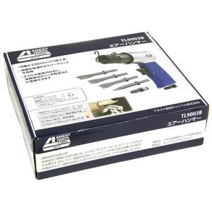 エアハンマー エアーツール 工具 (アネスト岩田C) エアーハンマー /・TL9003B (用途)/...
