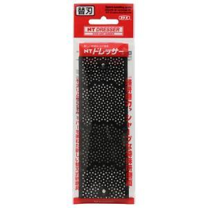 ドレッサー 工具 サンダー L型ドレッサー替刃 (L型ドレッサーL-30P・L-730P用替刃)