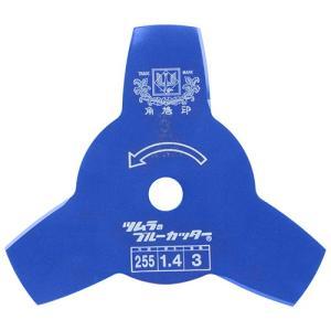 刈払機 刃 チップソー 切込3枚刃(ブルー) 1枚 255mm/ツムラ|diy-kiraku