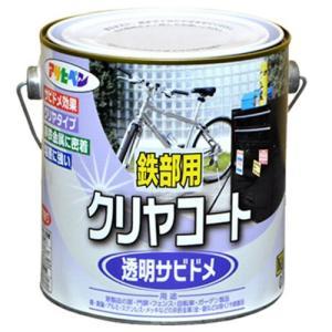 防錆塗料 コーティング 鉄 クリアコート  0.7L 透明色 アサヒペン|diy-kiraku