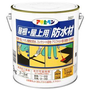 防水塗料 防水材 トタン屋根 屋上 ベランダ アスファルト スレート 防水補修 接着 3kg 黒色 ...