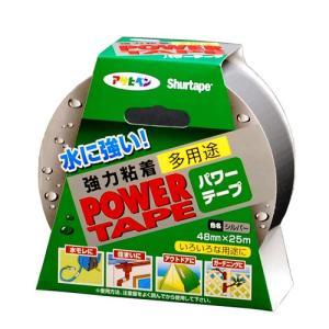 防水テープ 補修テープ ダックテープ パワーテープ 48mmX25m/シルバー/水漏れ 屋外 雨樋