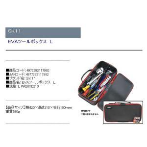 工具箱 ツールボックス 道具入れ|diy-kiraku|02