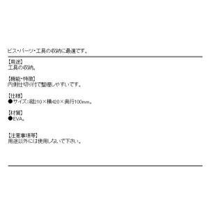 工具箱 ツールボックス 道具入れ|diy-kiraku|03