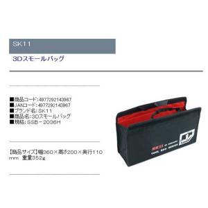 ツールバッグ 小さい 工具袋 道具|diy-kiraku|02