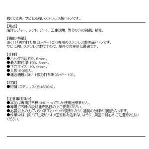 ハトメ玉 両面 服飾 洋裁 diy-kiraku 03