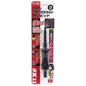 六角 ネジ外しビット ねじ外し なめたネジ 潰れたネジ ネジ舐め (つぶれたネジの取り外し) 工具 道具 1030h diy-kiraku