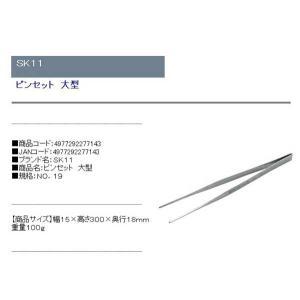 (ピンセット) 長いピンセット 30cm ステンレス ストレート (水槽、水草、熱帯魚、めだか、ペット、盆栽)|diy-kiraku|02