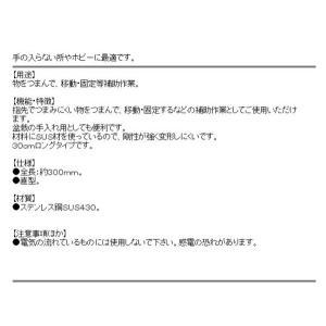 (ピンセット) 長いピンセット 30cm ステンレス ストレート (水槽、水草、熱帯魚、めだか、ペット、盆栽)|diy-kiraku|03