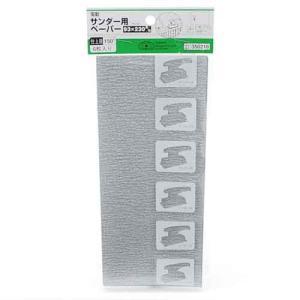 電動サンダ― 用製品(SK11)サンダー用ペーパー6枚入 粒度150