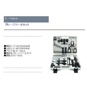 工具セット ツールセット|diy-kiraku|02