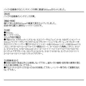 工具セット ツールセット|diy-kiraku|03